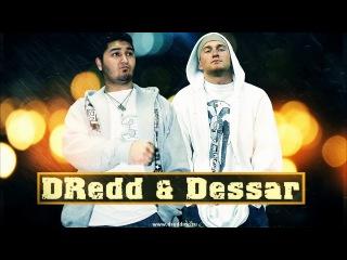 Смотреть онлайн.  DRedd Dessar - Вперед Строго (Podcast Prod.