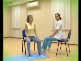 Комплекс упражнений для спины (сидя). Бубновский. Часть 2